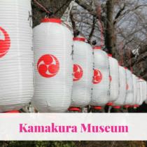 Kamakura museum. Exploring Kamakura, Japan