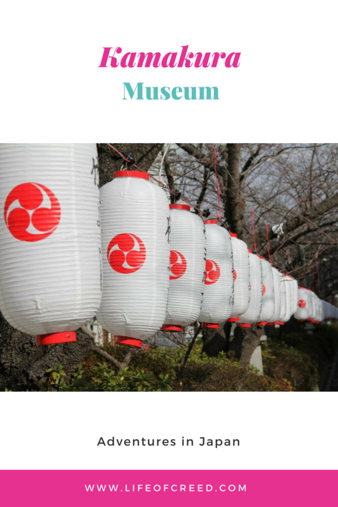 Kamakura museum