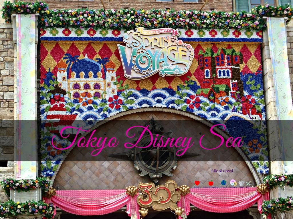 Tokyo Disney Sea 2013 via lifeofcreed.com @LifeofCreed