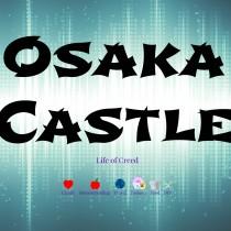Osaka Castle via lifeofcreed.com @Lifeofcreed